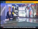 13.00 мск Славянск. Новости Россия 24 02/05/2014