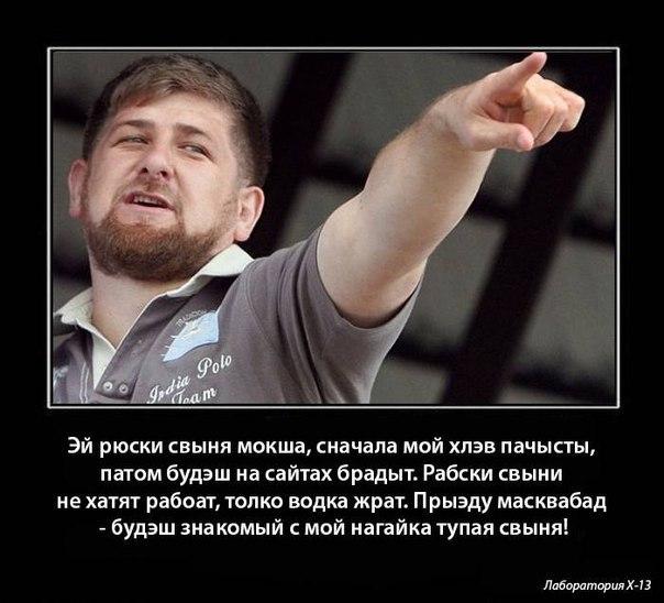 В районе Мариуполя и Новоазовска активизировались террористы. Из РФ прибыл спецназ ГРУ и вооружение, - ИС - Цензор.НЕТ 6237