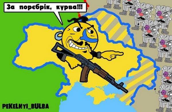 За 10 дней зона АТО сократилась вдвое: боевики не смогут завоевать сердца жителей Донбасса, - Порошенко - Цензор.НЕТ 567
