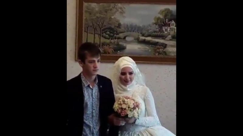 15 летний мусульманин (чеченец) женился, на 15 летней. КРАСАВЧИК )