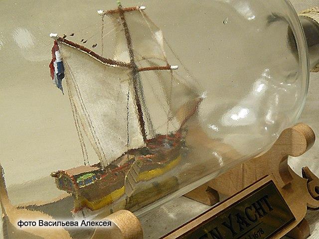 GOLDEN YACHT корабль в бутылке. Масштаб 1:300 SmQrwkyhB9w