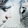 07.12 | Crimson Blue + guests | Alibi club