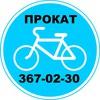 ACTIVE SPORT Прокат велосипедов в Новосибирске