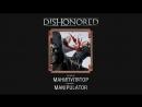 Dishonored_achievement_manipulator