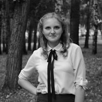 Алина Панферова