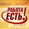 Работа в Кызыле и Республике Тыва