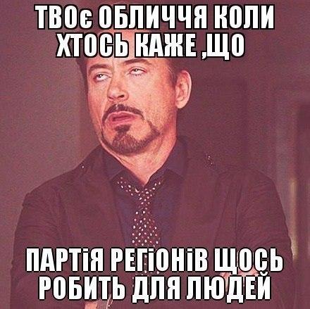 За время правления Януковича количество акций протеста выросло почти на 60%, - СМИ - Цензор.НЕТ 5353