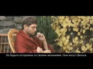 Трейлер к фильму «Третье желание» (2009)