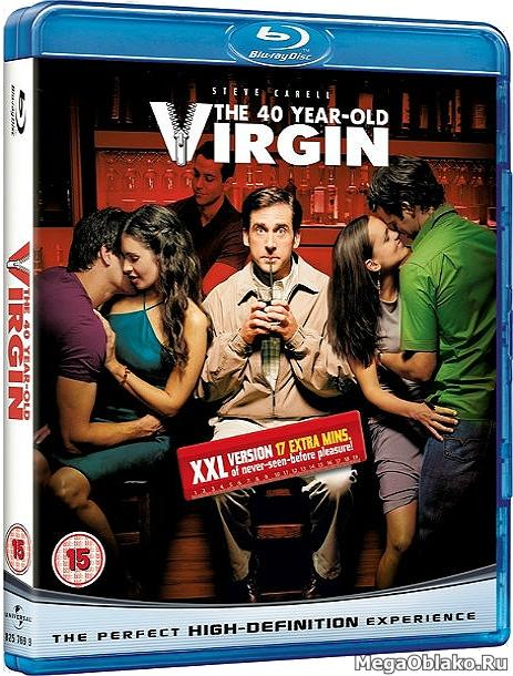 Сорокалетний девственник / The 40 Year Old Virgin (2005/BDRip/HDRip)