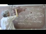 Лекция 37  Схема умножения и деления на операционном усилителе