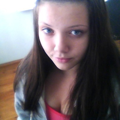 Александра Викторова, 12 декабря , Челябинск, id51946141