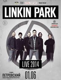 LINKIN PARK в СПб (01.06.2014)