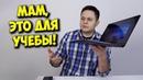 ТОП НОУТБУК ДЛЯ РАБОТЫ ОБЗОР ASUS ZENBOOK PRO 15