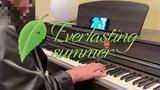 Sergey Eybog - Everlasting Summer. Cover by Филипп Котов