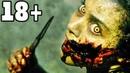 САМЫЕ СТРАШНЫЕ ФИЛЬМЫ УЖАСОВ В МИРЕ ТОП 10 Самые Жуткие и Страшные Фильмы Ужасов Ужастики