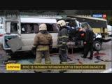 Страшная авария в Тверской области