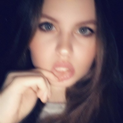 Полина Порцевская