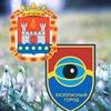 «Безопасный город» Калининград