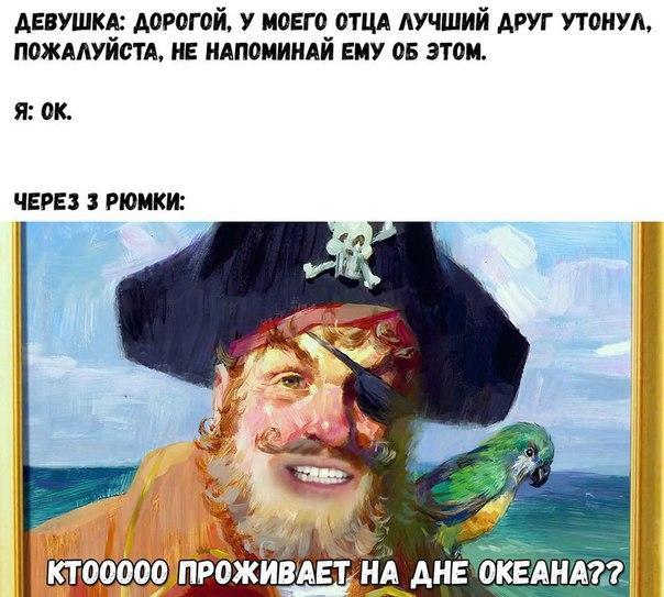 Фото №456267074 со страницы Михаила Кравцова