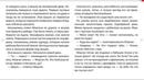 Друид Шаннары Терри Брукс Аудиокнига 3