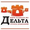 """ГК """"Дельта"""" - системы безопасности"""