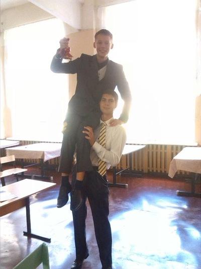 Виталик Порохненко, id155694710