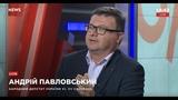 Павловский может хоть Путин, с помощью санкций, научит наших олигархов любить Украину 03.11.18