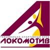 """ТСК """"Локомотив"""": спортивные бальные танцы"""