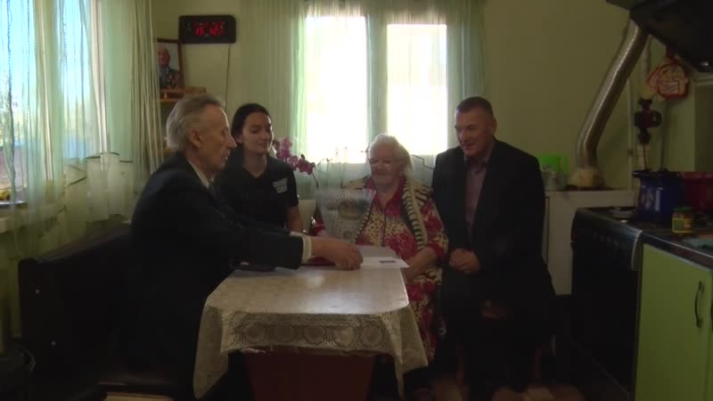 Жительница Можайска отметила 95 летний юбилей