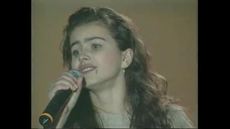 Ани Лорак Боже мой Утренняя звезда 1995