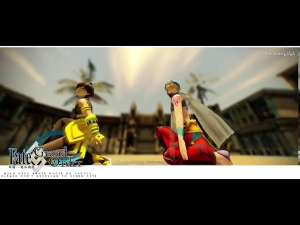 MMD 【Fate】Ancient kings · Love Me If You Can
