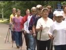 Скандинавская ходьба готовит пензенских пенсионеров к активной старости