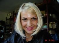 Мария Бобкова, 4 августа 1986, Новосибирск, id100671005