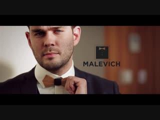 Malevich - деревянные галстук-бабочки