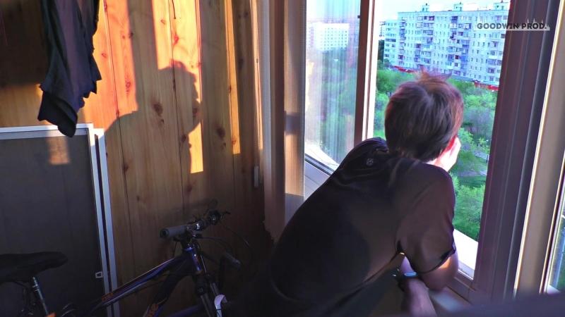 Продолжение следует [GW PROD.] Оренбург Видео
