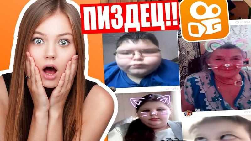 ШКОЛЬНИКИ ЕБ@НУЛИСЬ ОТ KWAI / Face / Федук