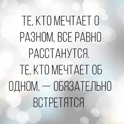 Костя Урванов