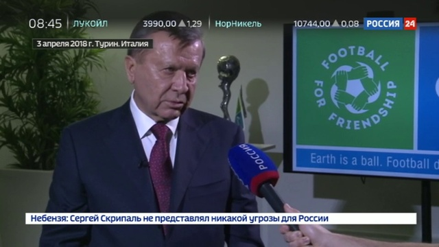 Новости на Россия 24 • Юные послы Футбола для дружбы вручили Реал Мадриду награду за благотворительность