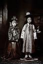 Корейские дети из высшего общества позируют для свадебной фотографии. Этот снимок 1916 года…