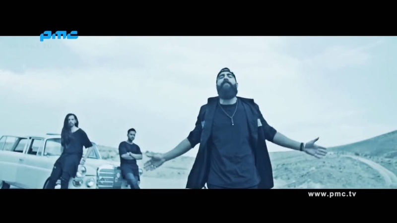 MOEIN Z DARDE ESHGH OFFICIAL VIDEO HD - درد عشق