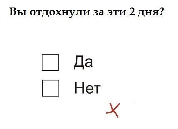 Решительность    (соционика, Миронов)