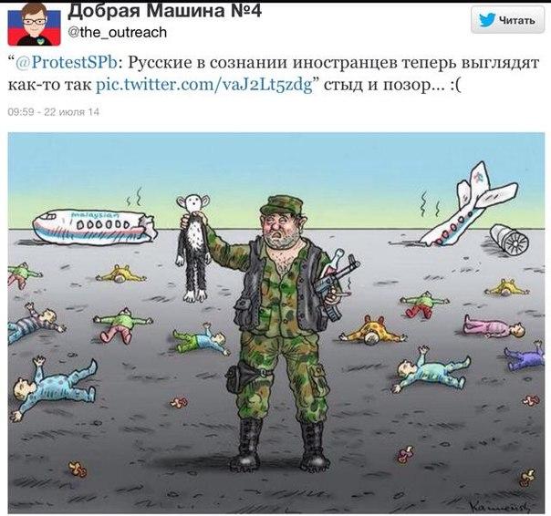 Главы МИД Нидерландов и Австралии приедут в Киев в связи с катастрофой Boeing-777 - Цензор.НЕТ 5813