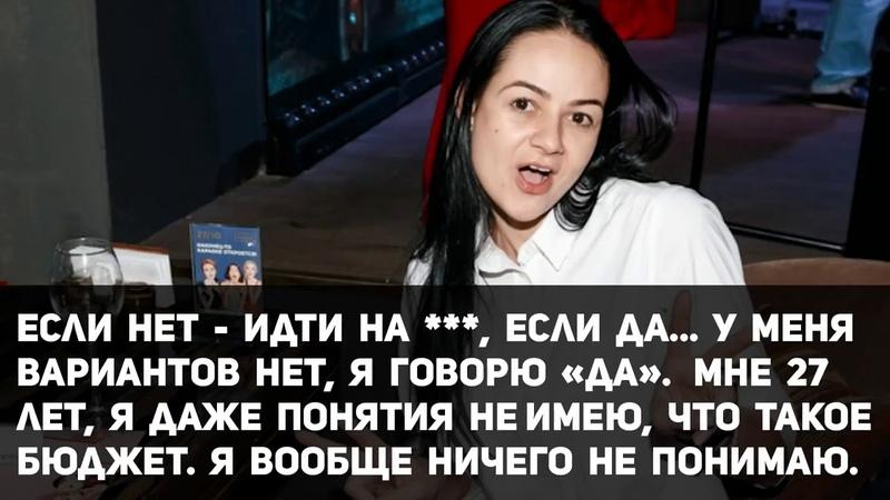 Откровения Ольги Глацких слили в сеть! Чиновница единой России о том как получила должность