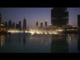 Поющие фонтаны . Дубай.(Уитни Хьюстон)