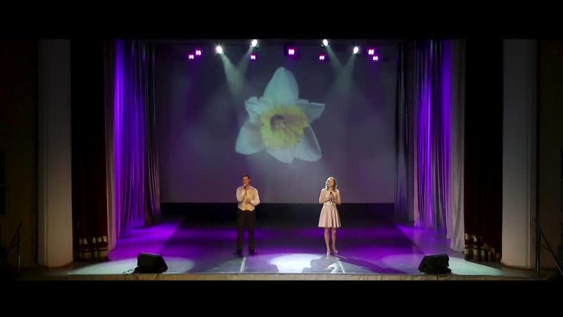 Мелодия (Алексей Дмитриев, Екатерина Гололобова) - Я эту жизнь благодарю (Отчетник 2018)