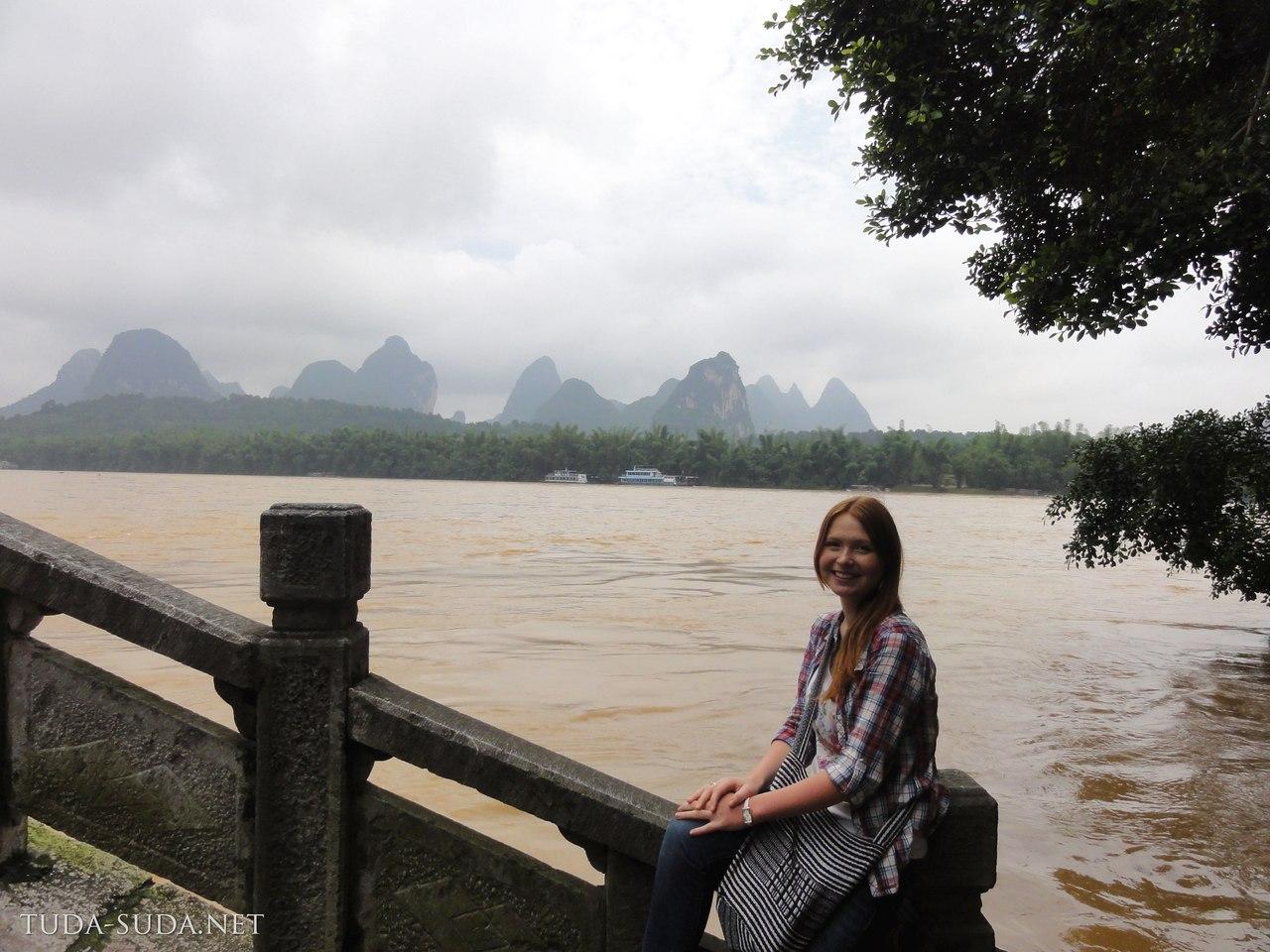 Фотографирование напротив реки Ли