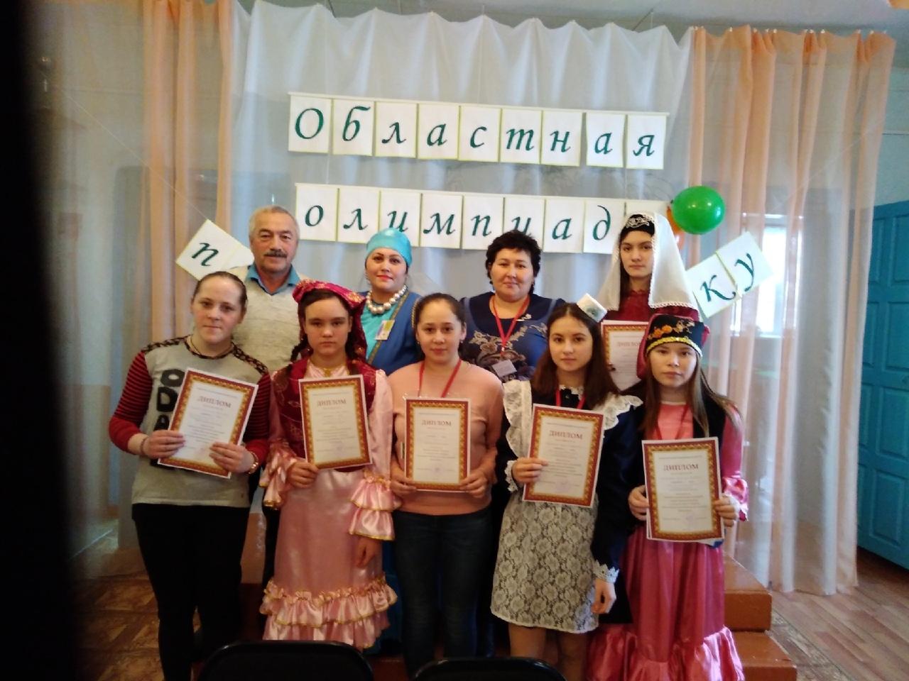 Олимпиада Татарския язык байбы Омская