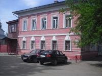 Музей Лысковский, 24 января , Лысково, id183935887