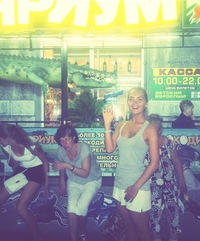 Alina Bairamova, 12 января , Киев, id158002356