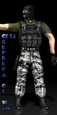 Продажа серверов Counter-Strike 1.6.